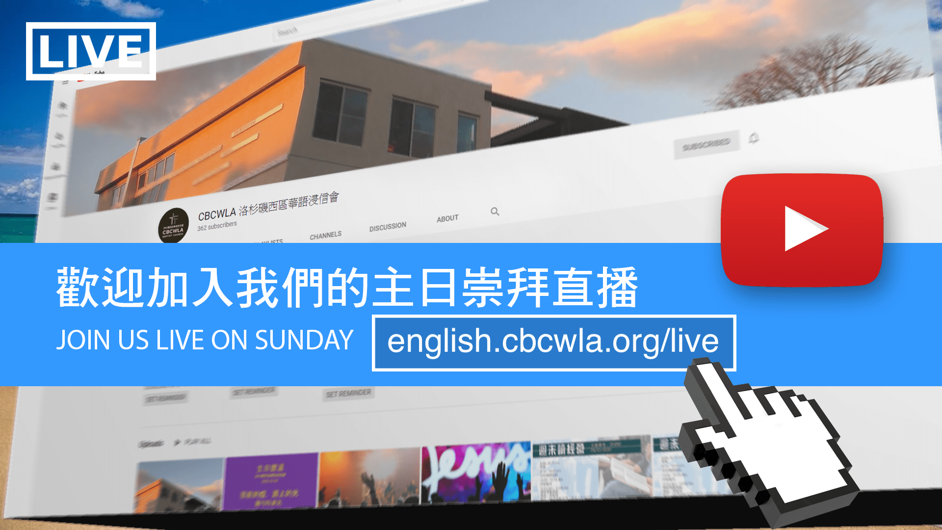 Join us on Sunday at english.cbcwla.org/live